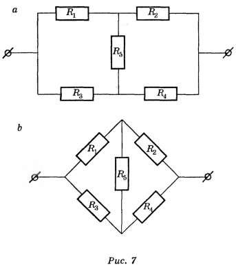 Решение задач на соединение звездой и треугольником неправильно решенная задача